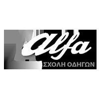 alfa-driving.gr