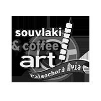 souvlakicoffeeart-avia.gr
